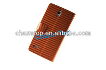 Newly design case for Huawei G700 with Competitive Price