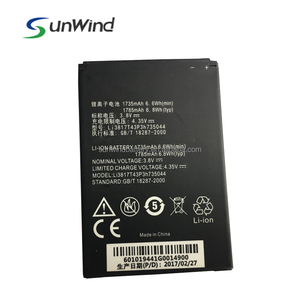 Cheap price of cell phone battery for ZTE Li3818T43P3h735044 Avid 4G N9100 N9120
