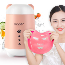 Fruit Face Mask Machine Maker Automatic DIY Natural Vegetable Facial Skin Care Tool With Collagen Beauty Salon SPA Equipment