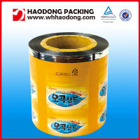 OEM Instand Noodle Food Packaging Film By China Supplier