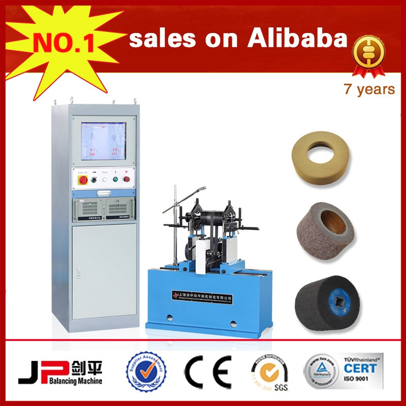 Abrasives Belt Drive Balancing Machine (PHQ-50/50A/50B)