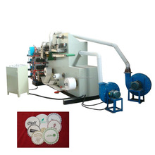 Three color printing Disposable paper cup coaster making machine