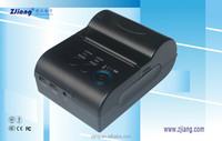 The mobile police system mini portable printer with android system