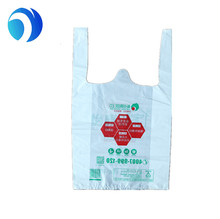 Custom printed logo recycled gift apparel packaging wholesale t shirt shopping paper bag