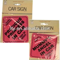 pvc message sign for car (M-CS028)