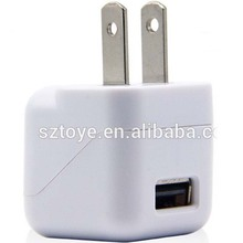 Adapter Portable Travel Charger/ USB 5V 1A USB Wall Charger for iPhone & Android
