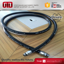 Best Quality Fuel Dispenser Hose Size 3/4'' 1'' with UL Certificate