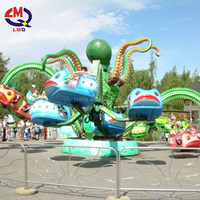 Sports Entertainment Amusement Park Amusement Octopus