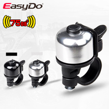 Factory Hot Sale Mini Bicycle bike Bell