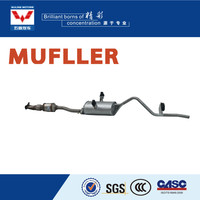Front and rear muffler for car