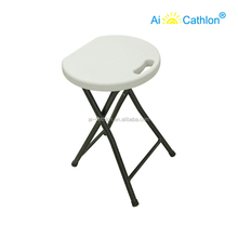 Small Lightweight Folding Stool,Outdoor Portable Plastic Folding Stool