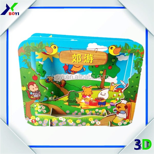 customized plastic maze puzzle, new design pp eco-friendly material
