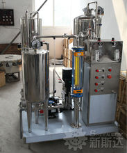 automatic beverage mixing machine