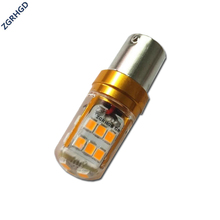 LED bulb for car t25 stop/brake/turn light high brightness with silica gel ZGRHGD