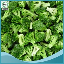 New crop Chinese frozen Broccoli(Food Grade)