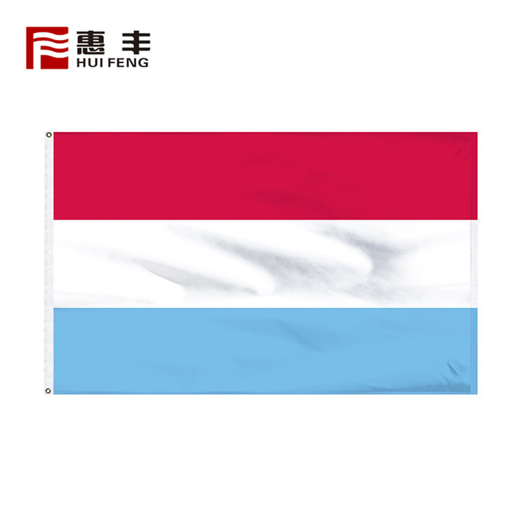 200d knitted polyester Netherlands flag fabric custom , all national Netherlands flags