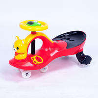 Made In China 100% PP Eco-friendly High Quality Top Sell Kid or Children's Toy Ride On Swing Car