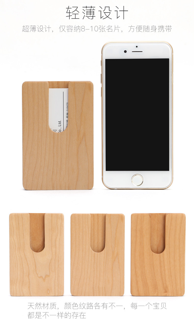 Ultra Thin Wood Business Card Case, Maple Wood Name ID Card Holder by Hand Made