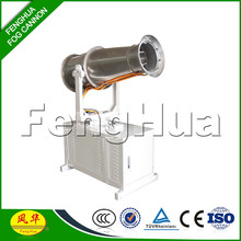 guangdong fenghua fog cannon pecan tree sprayer for herbicides