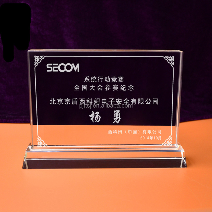 Company staff award gift Crystal clear authorization card