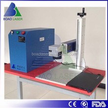 Portable laser engraving machine for metal fiber laser