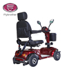 Good Service foldable power chair handicapped electric old people mobility scooter
