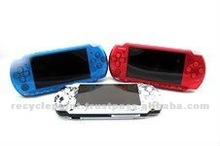Used consoles for PSP