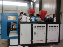 plastic container/bottle/bucket making machinery with hydraulic system CE