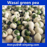 2017 Hot Sale Wasabi Green Peas