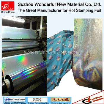 Silver holographic foil for fabric & leather