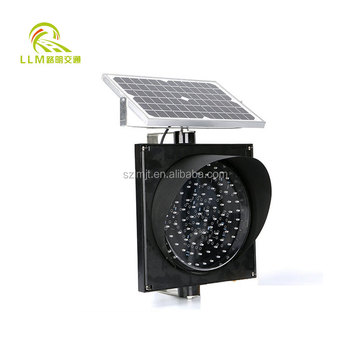 300 mm Waterproof Solar LED Traffic Safety Light