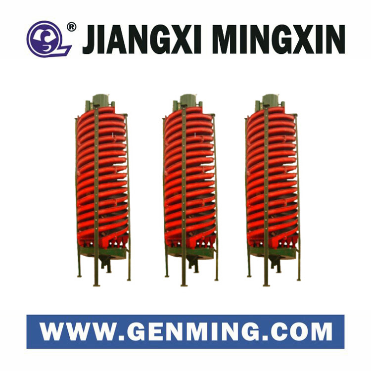 High Separator ratio gold mining gravity Spiral Chute
