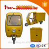 electric tricycle rear axle closed cargo tricycle with closed cargo box tricycle