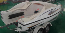 Supply 16FT Wave Boat match with various models Jet ski for Canton fair