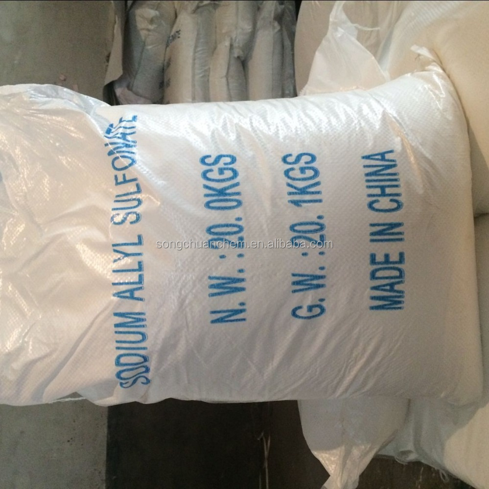sodium allyl sulfonate price for medical intermediate from china