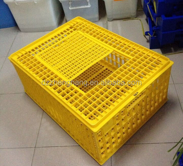 poultry pure material plastic Broiler Chicken Transportation Crate for poultry ( lydia chang 0086.15965977837)