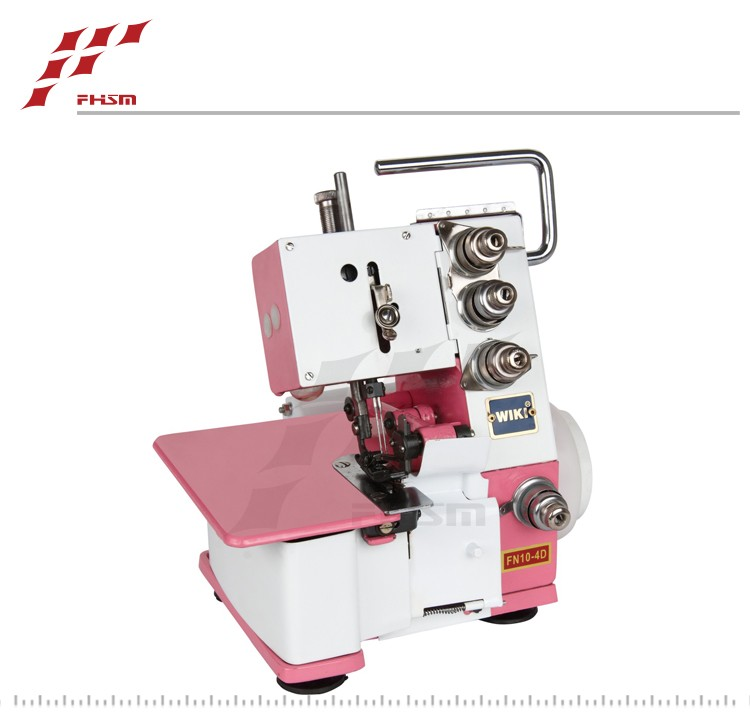 FN2-4D-B for household machine overlock sewing machine