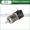 Wholesale High Quality small hobby electric motors