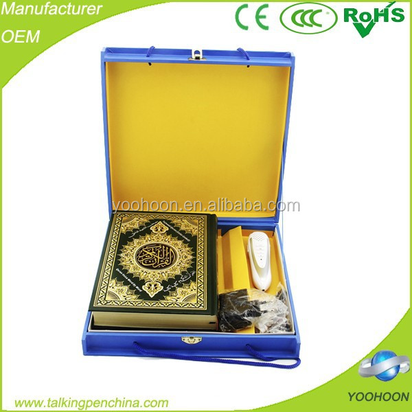 Hot Quran Reading Pen with cheap price of <strong>M10</strong>
