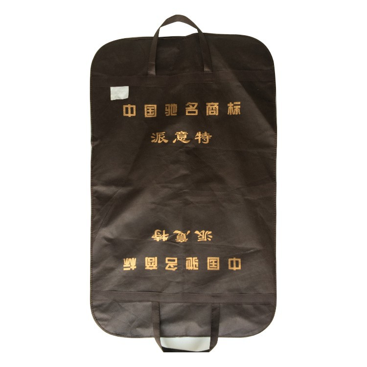 cheap travel fabric foldable non woven garment bag wholesale/nonwoven suit cover