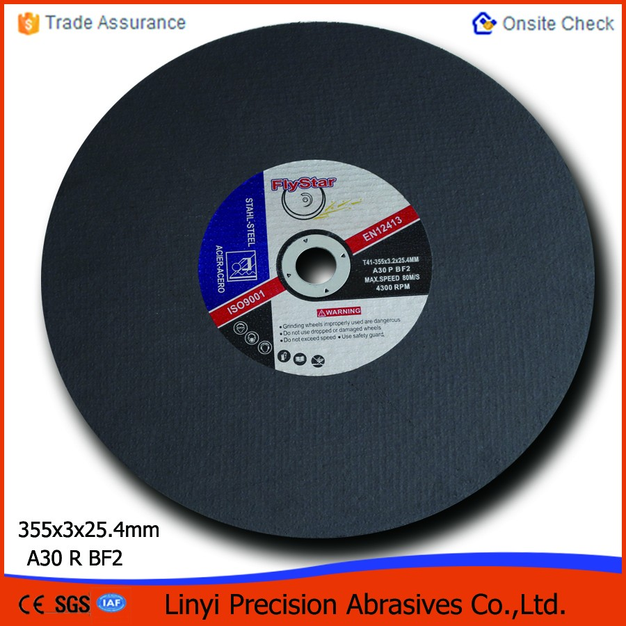 Chop saw blade 14 inch cutting disc