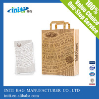wholesale paper bakery bread bags | recycled paper bags wholesale