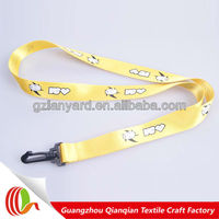 Silk screen printed nylon Faroe Islands lanyard