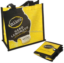 BSCI audit factory shopping bag/2015 new non woven shopping bags/yellow non woven tote bag