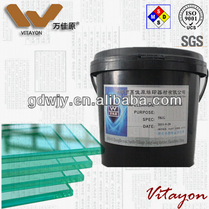 UV glass protective coating for optical glass processing field