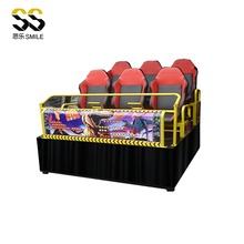 7d 5d motion cinema/theater amusement equipment 5d cinema malta,5d game machine