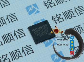 LAN9512-JZX LAN9512 9512 QFN-64 Brand new original IC
