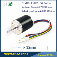 Reliable Performance 17000rpm 24VDC 2A 32mm Brushless DC Motor for DC FAN Air pump or gear box