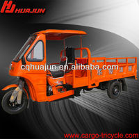 HUJU 175cc rickshaw parts/ tricycle/ trimoto with 2 seats
