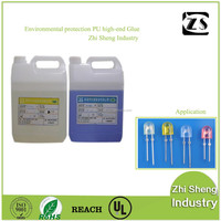 The excellent UV resistance epoxy resin sealant